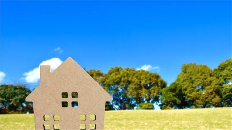 建築条件付き土地メリット4選、デメリット3選 まとめ