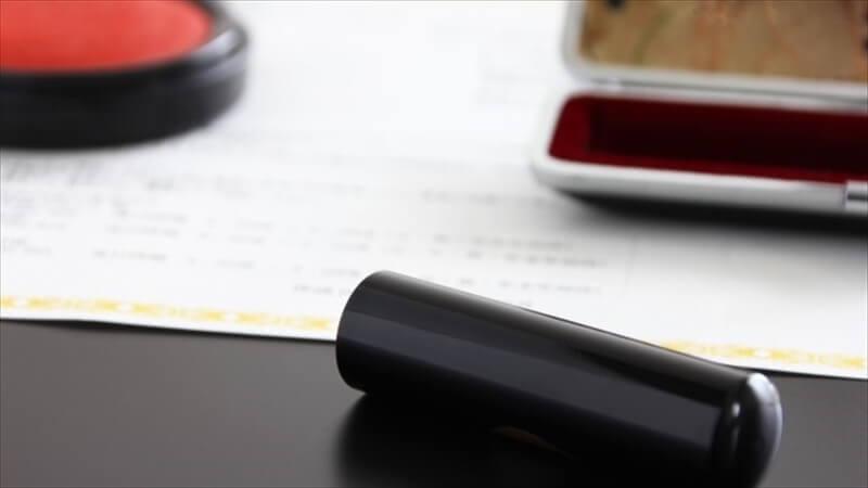 重要事項説明書、売買契約書作成