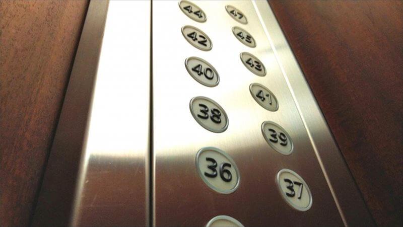 タワーマンションのデメリット7選