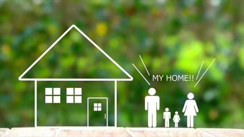 住宅のみに資産を集中しない