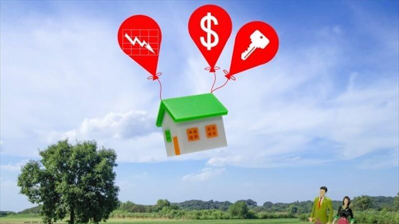 注文住宅は、建売より寿命が長い?